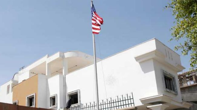 Photo of US Embassy guard escapes kidnappers in Libya