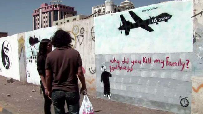 Photo of US killer drone strikes central Yemen