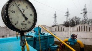 Ukraine to sign deal with Slovakia on gas imports