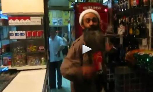 Photo of Video- Osama bin Laden bar in Brazil with special guest Obama