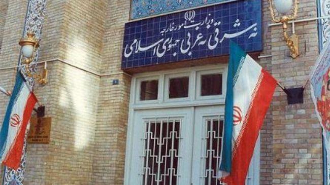 Photo of Iran slams US report on terrorism