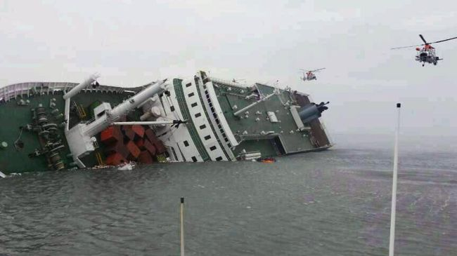 Photo of South Korea halts rescue operation for ferry tragedy victims