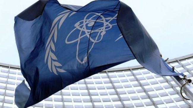 361480_IAEA-headquarters