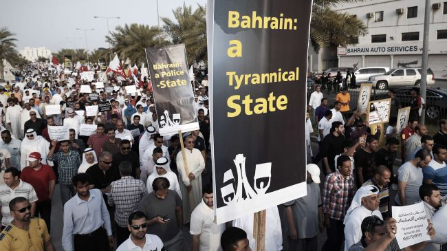 Photo of Al-Wefaq slams conference by Bahrain authorities