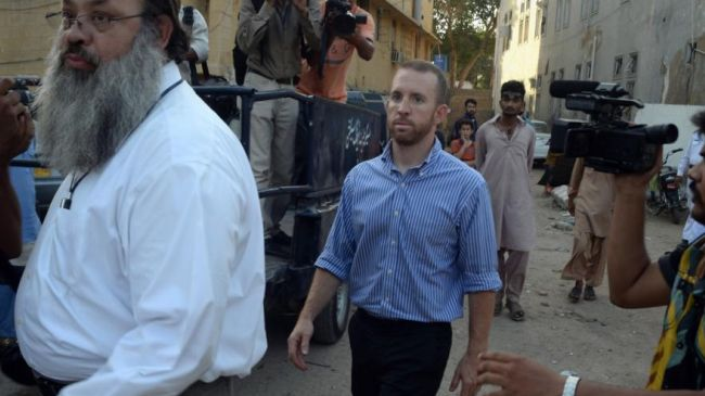 Photo of Pakistani court frees FBI agent on bail