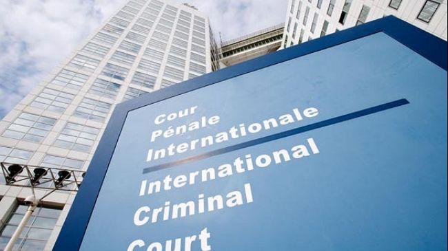 361897_ICC-Headquarters