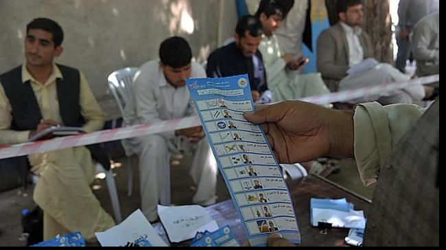 Photo of Fraud investigations delay Afghan pres. election results