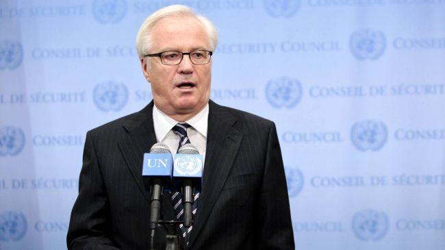 Photo of Russia to veto UN resolution on Syria: Envoy