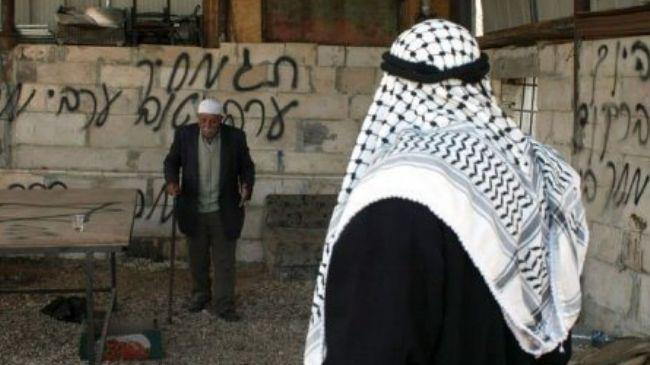 364305_Israel-vandalism