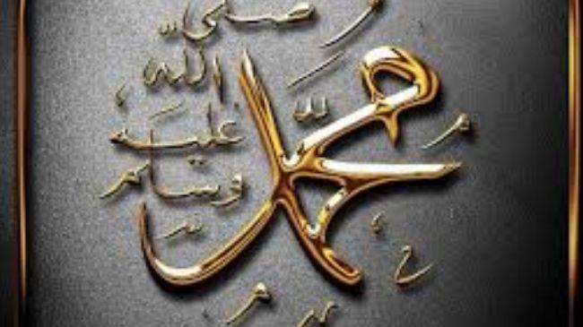364557_Iran-Prophet Logotype Festival