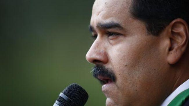 Photo of Venezuela government to tackle shortage of basic goods