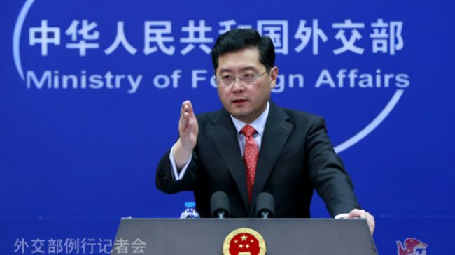Photo of China blasts as 'irresponsible' US report on terrorism