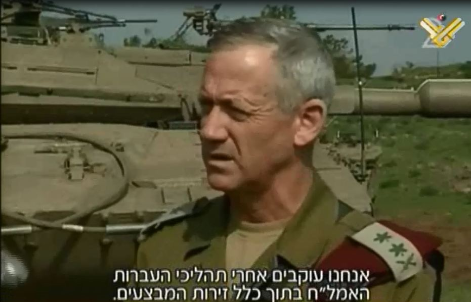 Photo of zionist Army Reduces Training Sessions due to Budget Shortage
