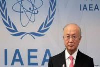 IAEAˈs new report on Iran is released