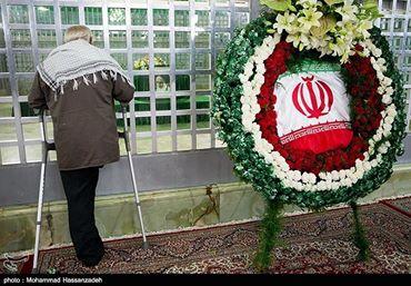 IRAN might