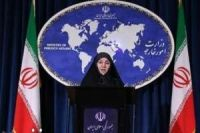 Photo of Iran condoles with Afghanistan over landslide