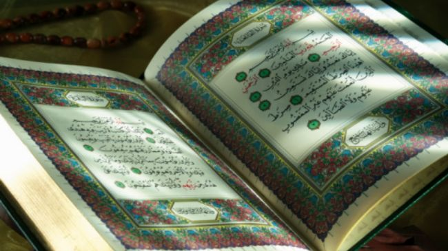 Iran to host 31st International Qur'an Competition