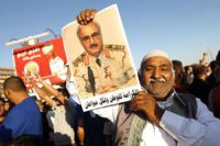 Photo of Libyans rally in support of Haftar