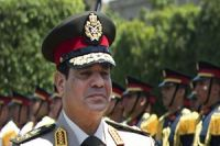 Presidential campaign begins in Egypt