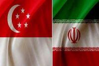Singapore Parliament Speaker due in Iran
