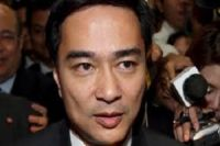 Thai opposition urges PM to resign, refuses to back poll