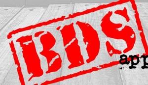 Global boycott-Israel campaign gaining ground