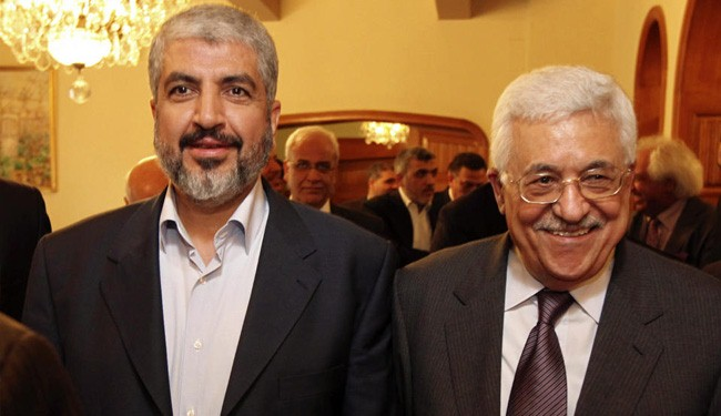 Palestinian unity government to be announced this week