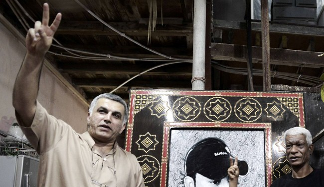 Nabeel Rajab: I will not participate in any political activity