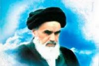 Photo of Imam Khomeini's mysticism sole solution to hurdles