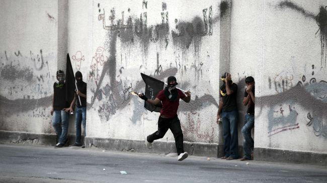 365517_Bahrain-protest
