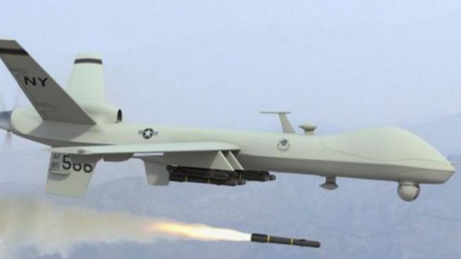 Photo of US assassination drone crashes in central Afghanistan