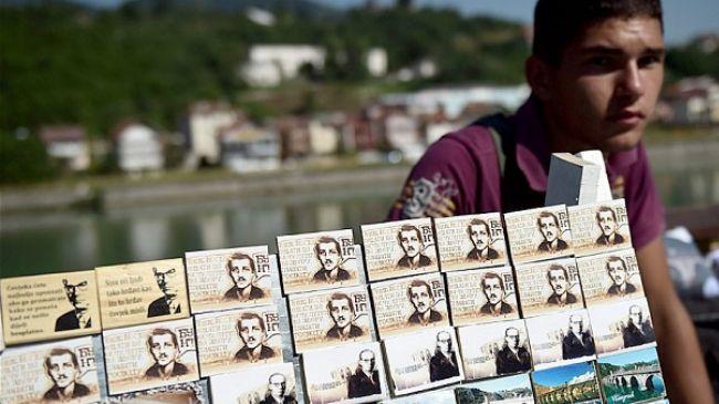 Photo of Sarajevo marks 100th anniv. of beginning World of War I