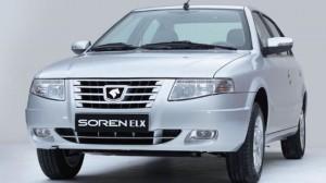 369159_Iran-Soren