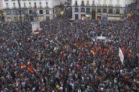Photo of Anti-monarchy demo held in Spain's Madrid