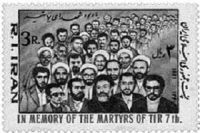 In Remembrance of Tir 7th Martyrs