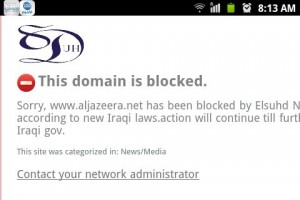 Jazeera_blocked