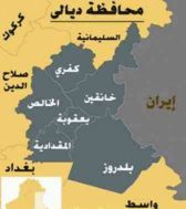 Mortar attack kills, injures 11 persons in northern Mukdadiya