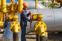 Photo of Russia stops supplying unpaid-for gas to Ukraine: Moscow