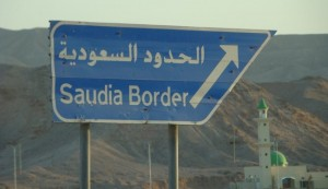 ISIL on the doorstep: Saudi king orders steps against 'terrorist threat'