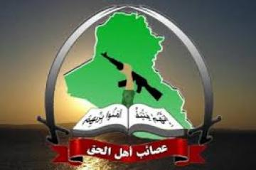 Photo of BREAKING- Iraqi Asaib Ahl al Haq seized 7 lorries loaded with heavy guns to enter Karbala