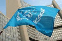 Photo of 'IAEA report to verify Iran commitment'