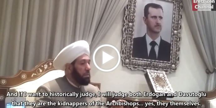 Photo of Video- Striking claims by Syrian Mufti Hassoun about Turkish PM Erdogan