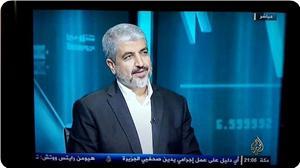 images_News_2014_06_24_Mashaal-0_300_0