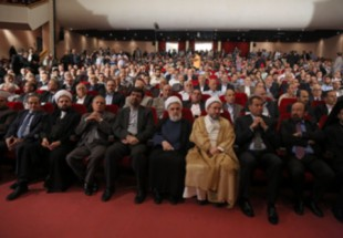 Photo of Lebanon marks anniversary of Imam's demise