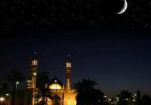 Photo of Ramadan Starts June 28 in Europe: ECFR