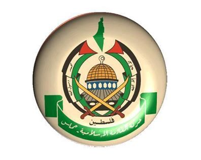 Photo of BREAKING- Hamas: The occupation will pay a heavy price