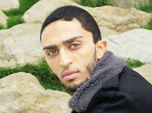 Photo of Martyr Basher Mohammad abdel was martyred Thursday morning by Israeli strikes