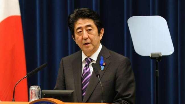 Photo of Japan to revoke some sanctions on North Korea