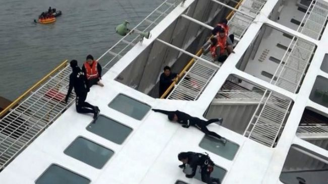 Photo of Driver of South Korea ferry owner surrenders