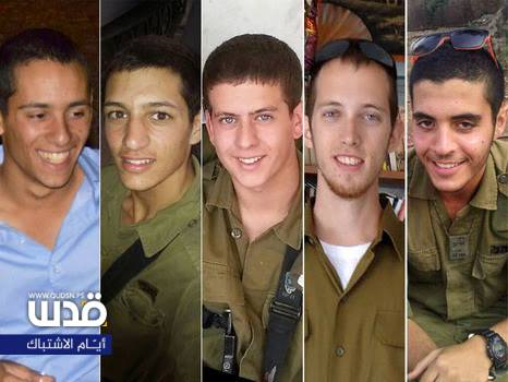 Photo of Israel gave the photos of 5 killed soldiers